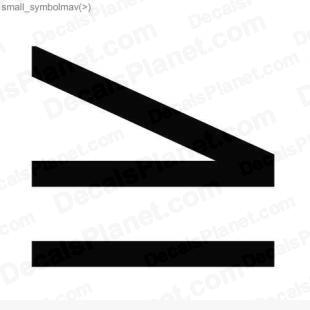 Greater or equal math symbol decal, vinyl decal sticker, wall ...