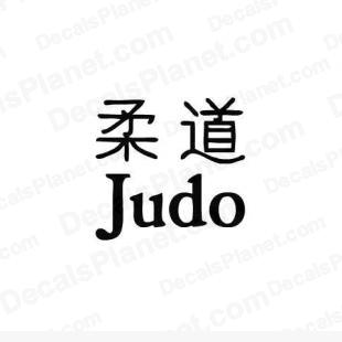 Judo logo listed in sports decals.
