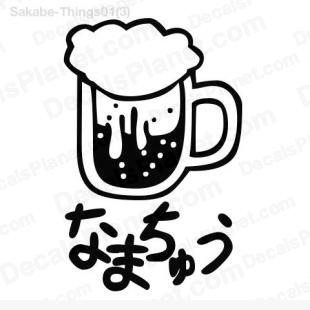 Beer mug japanese listed in cartoons decals.