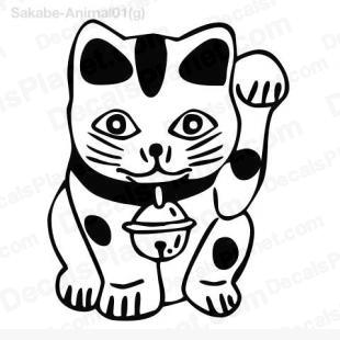 Cat listed in animals decals.