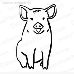 Pig listed in animals decals.