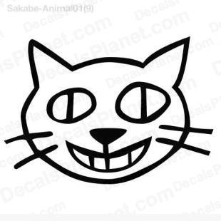 Cat Face Drawing 1 Decal Vinyl Decal Sticker Wall Decal Decals
