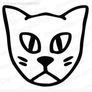 Cat Face Drawing 2 Decal Vinyl Decal Sticker Wall Decal Decals