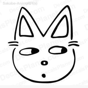 Cat Face Drawing 3 Decal Vinyl Decal Sticker Wall Decal Decals