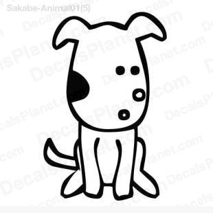 Dog drawing 1 listed in cartoons decals.